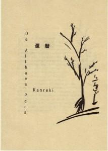Kanreki titelblad
