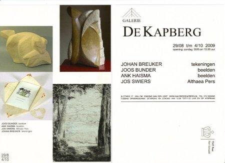 galerie-de-kapberg