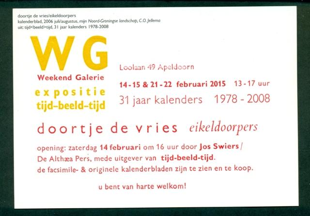 kalenders tentoonstelling 1